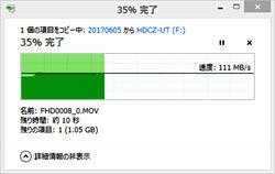 20171106_4CZ_Filecopy.jpg