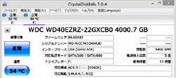20171106_4CZ_rize.jpg