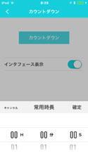 20171107_Bless_Config-CDT.jpg