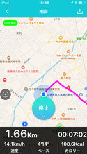 20171107_Bless_GPS-Map.jpg