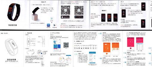 20171107_Manual_compare.jpg