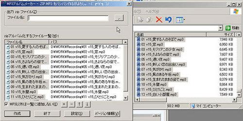 A3_ファイル取り込み.jpg