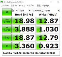 Buffalo_BSCR21U3BK_Test.jpg
