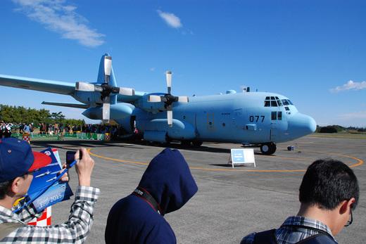 C-130H.jpg