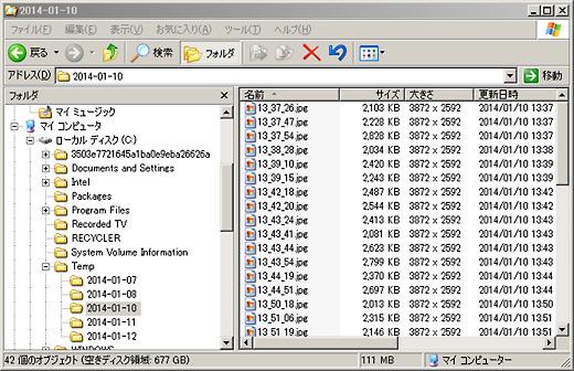 FuriwakeTo_folder.jpg