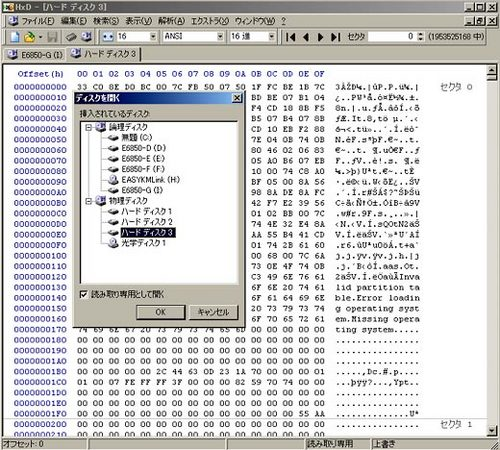 HxD_image.jpg