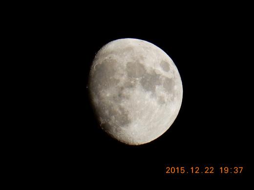 Moon_1500mm_01.jpg