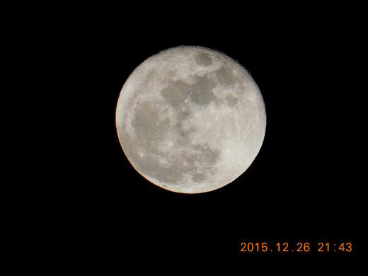 Moon_1500mm_02.jpg