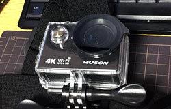 Muson_PL-Film-2.jpg