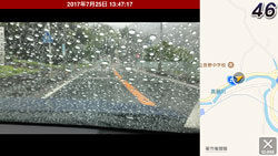 RainX_46km.jpg