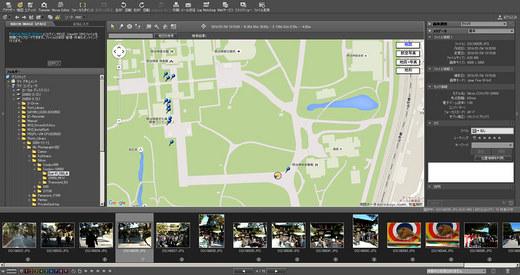S9900_GPS_Tracking.jpg