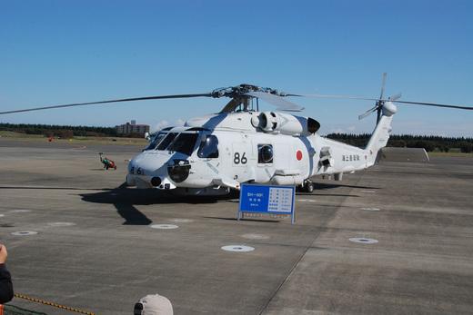 SH-60K.jpg