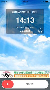 SleepMeister_running.jpg