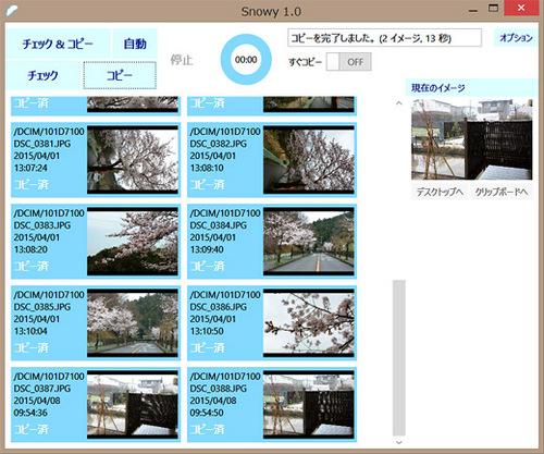 Snowy10.jpg