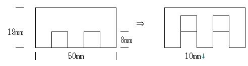 TAPE加工形状.jpg