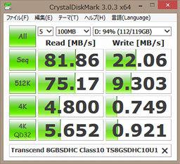 TS8GSDHC10U1_MX3_100.jpg