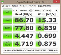 TS8GSDHC10U1_MX3_1000.jpg