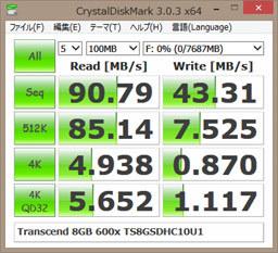 TS8GSDHC10U1_MX3_100_H.jpg