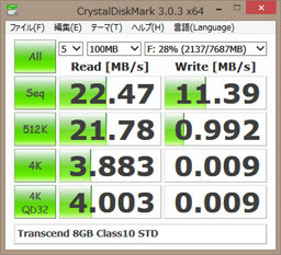 TS8GSDHC10_MX3_100.jpg