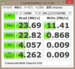 TS8GSDHC10_MX3_100_H.jpg