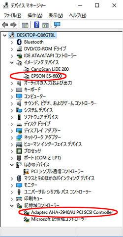 Win10_DeviceMG.jpg