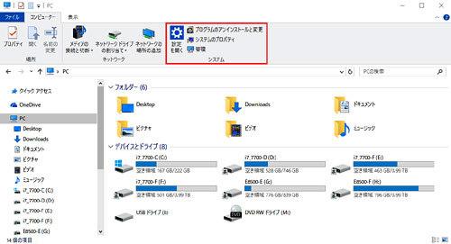 i7-7700-Explorer_PC.jpg
