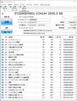 i7-7700_CDM_Disk.jpg