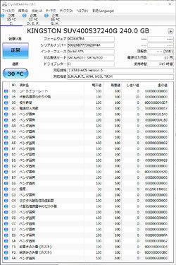 i7-7700_CDM_SSD.jpg