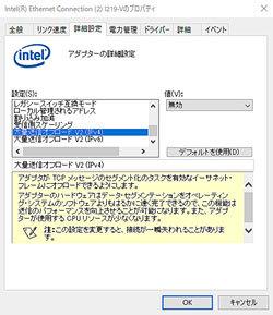 i7-7700_WUPD_reset-offload.jpg