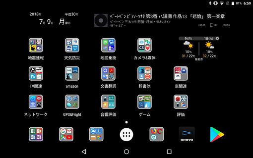 20180709_Lenovo-Home.jpg