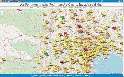 20180716_142306_Air-Polluti.jpg