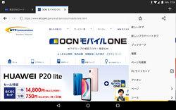 20180720_TAB4_hor_Firefox.jpg
