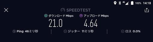 20180725_LTE_1418.jpg