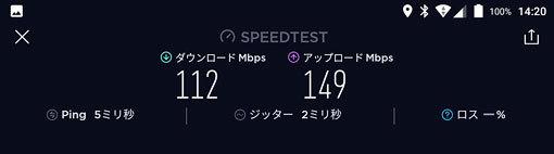 20180725_wifi_1420.jpg