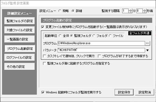 20190301_fileSurvay_Set4.jpg