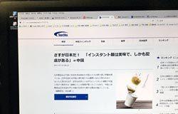 AUKEY_CPL-Filter_Open.jpg